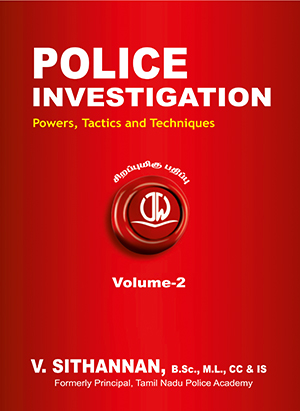 5_PI English Vol 2
